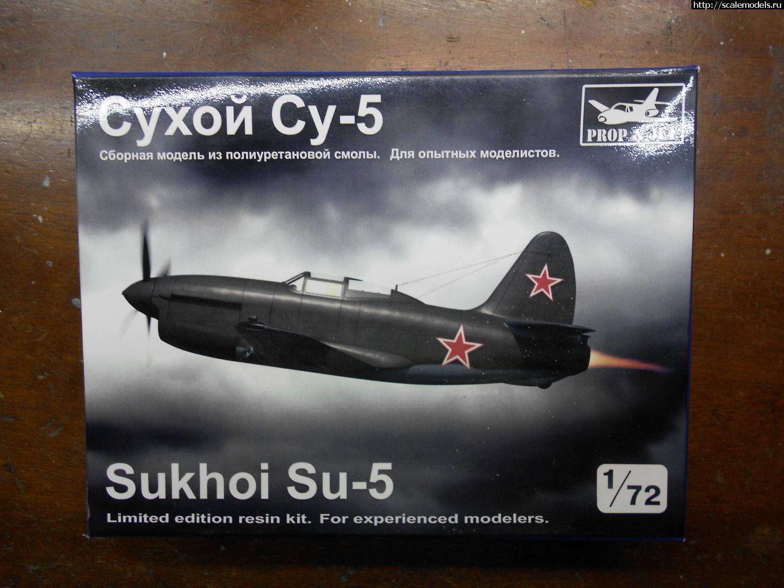Су-5 Prop&Jet 1/72 поддержка ГОТОВО Закрыть окно