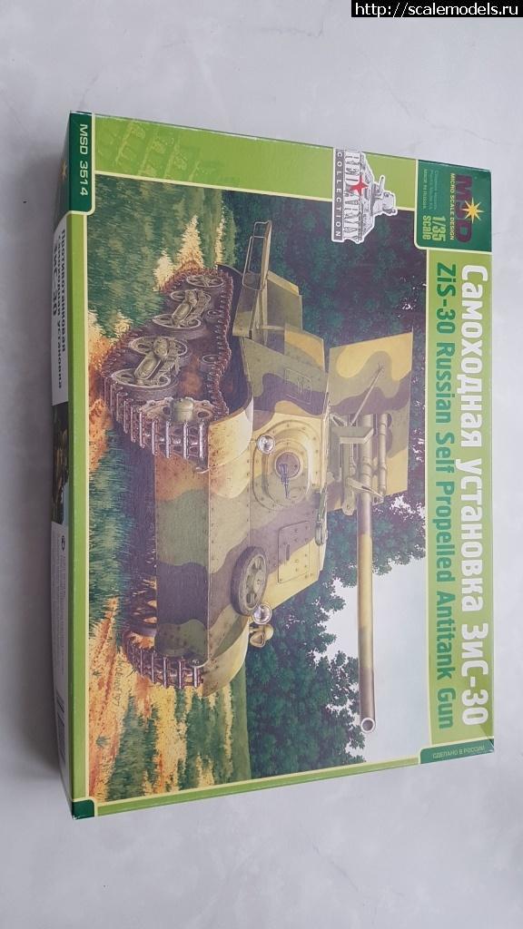 #1594185/ Kleiner Panzerbefehlswagen 1KLA 1/35 Master Box Закрыть окно
