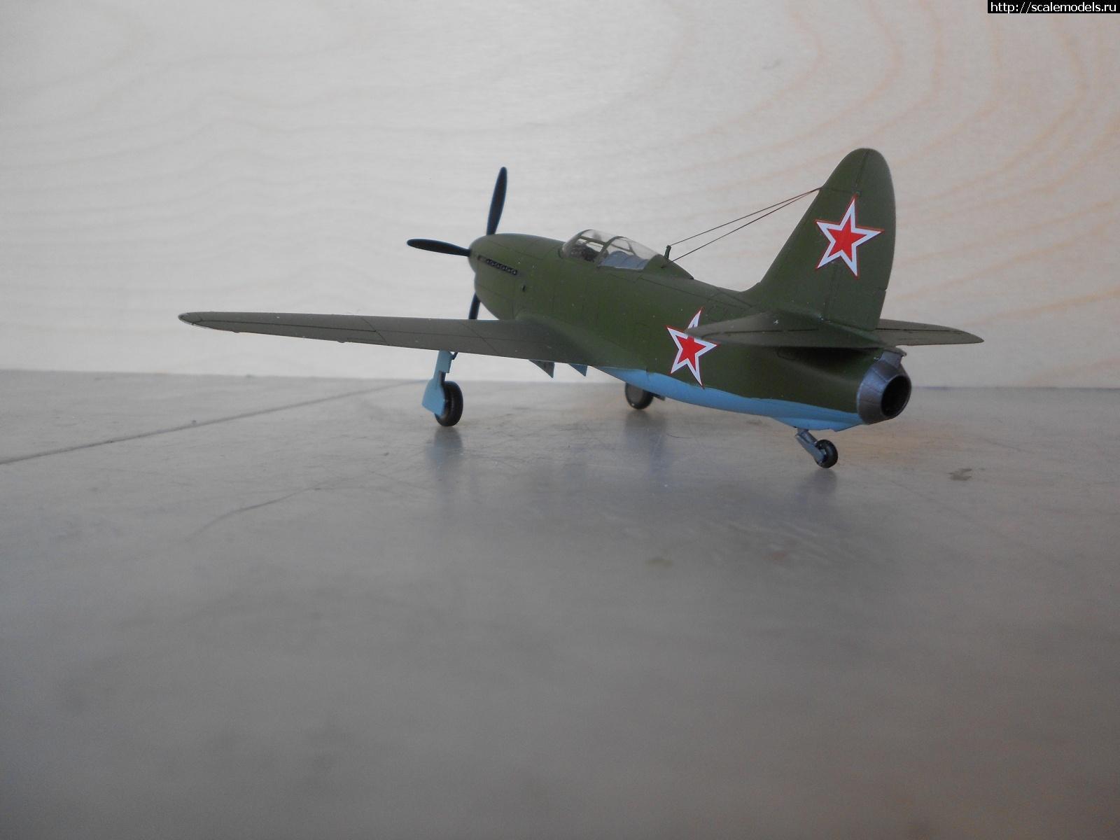 #1597757/ Су-5 Prop&Jet 1/72 поддержка ГОТОВО Закрыть окно