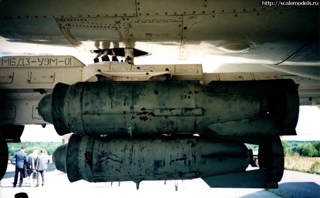 ВЭС/Стрим 1/72 Су-24М борт №31/ ВЭС/Стрим 1/72 Су-24М борт №31(#13828) - обсуждение Закрыть окно