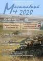 """Выставка """"Масштабный мир-2020"""", Санкт-Петербург, 13-15 марта"""