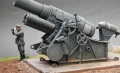 Takom 1/35 30.5-см тяжелая мортира Шкода М16