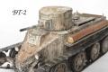 Макет 1/35 БТ-2