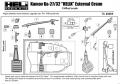 Анонсы Heli-Resin Kits 1/48 для Ка-27 HobbyBoss