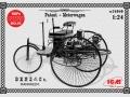 ІСМ 1/24 Автомобиль Бенца 1886 г.  (100% новые формы)