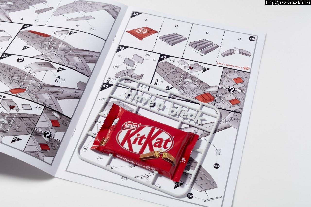 KitKat + Airfix Spirfire Закрыть окно