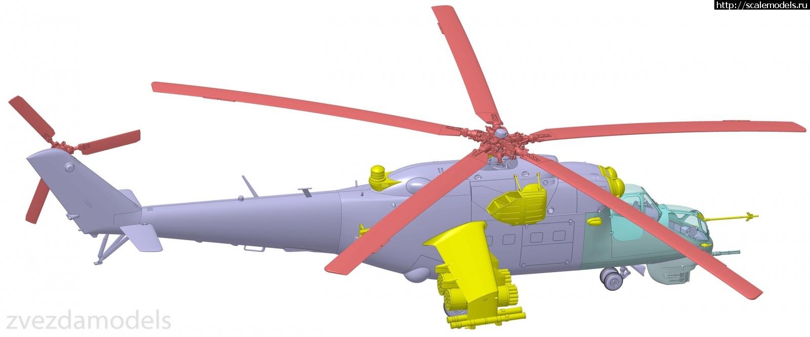 Анонс Звезда 1/48 Ми-24В/ВП - 3D-рендеры Закрыть окно