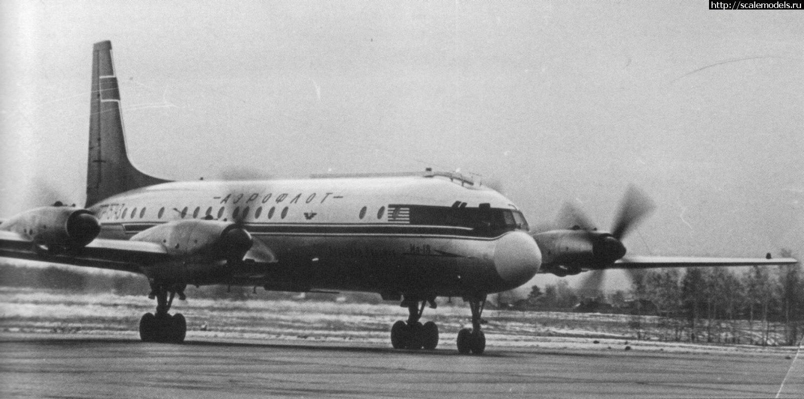 #1603563/ Восточный Экспресс 1/144 Ил-18В - По...(#13918) - обсуждение Закрыть окно