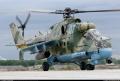 Звезда 1/72 Ми-24П