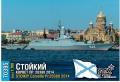 Новинки моделей кораблей от Комбриг в масштабах 1/350 и 1/700 - зима 2020