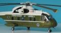 Italeri 1/72 VH-71 Marine One (EH-101)
