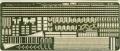 Обзор Flyhawk 1/350 IJN heavy cruiser Takao super detail set