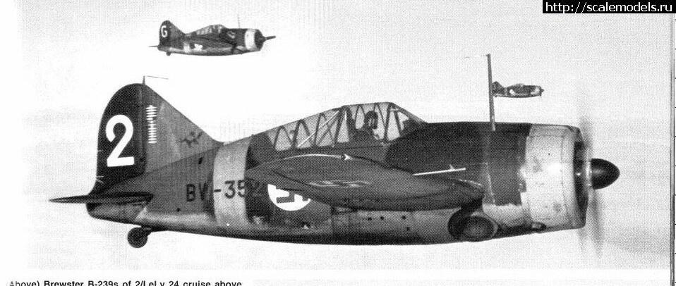 #1605858/ МАВИ 1/72 Brewster B-239 Финских ВВС(#13970) - обсуждение Закрыть окно