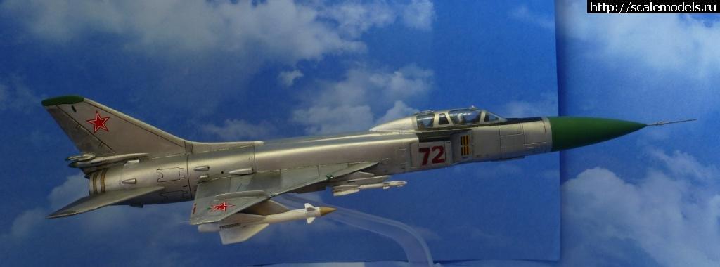 #1606934/ Trumpeter 1/72 Су-15 УТ(#13988) - обсуждение Закрыть окно