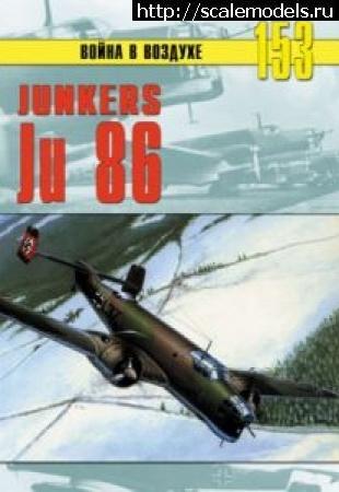#1608583/ журнал Война в воздухе. Закрыть окно