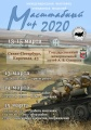 Прием заявок на выставку Масштабный мир-2020 В Санкт-Петербурге