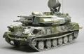 Meng Model 1/35 ЗСУ-23-4М3 Бирюса