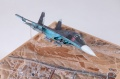 Kitty Hawk 1/48 Су-34 - Селезень в песочнице