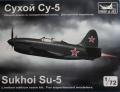Prop-n-Jet 1/72 Су-5 - Самолёт с гибридным движителем