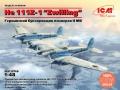 ІСМ 1/48 WWII German Glider Tug, Германский буксировщик планеров II МВ