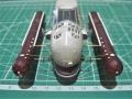 Amberit 1/72 Конверсионный набор для модификации в МИ-4ПС