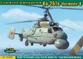 Анонс ACE 1/72 Ка-25Ц