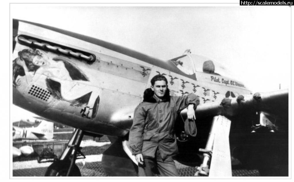 Tamiya 1/72 P-51D готов. Закрыть окно