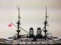 Hasegawa 1/700 IJN Mikasa