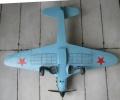 АRK models/ICM/ 1/48 Як-7Б