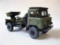 Конверсия Восточный экспресс 1/35 ГАЗ-66 БМ 14-17м