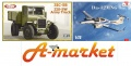 ZIS-5W Soviet Army Truck от GMU + много других новинок