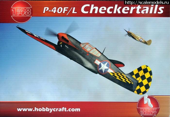 #1620557/ Mauve/Aeromaster 1/48 P-40F-20 Warha...(#14220) - обсуждение Закрыть окно