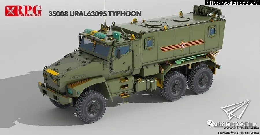 RPG Model 35008 URAL63095 Typhoon Закрыть окно