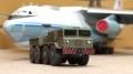 А-50 30 красный Звезда 1/144 +МАЗ