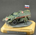 Alex Miniatures 1/72 Бронеавтомобиль КамАЗ-43269 MP
