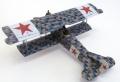 Eduard 1/72 Fokker D. VII (MAG)