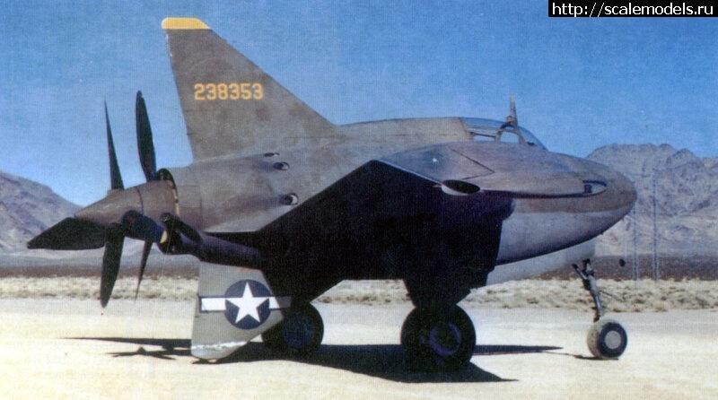 Re: Czech Model 1/48 Northrop XP-56 Blac...(#14354) - обсужд/ Czech Model 1/48 Northrop XP-56 Blac...(#14354) - обсуждение Закрыть окно