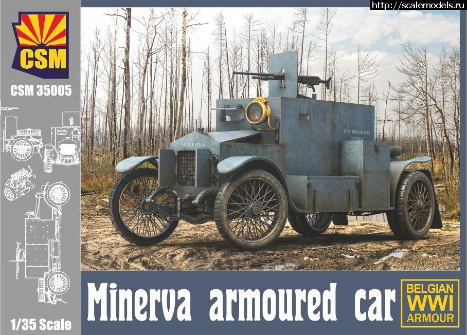 Copper State Models Бронеавтомобиль Minerva 1/35 Закрыть окно