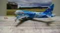 Revell 1/144 А-319-111 VQ-BAS АК Россия-Зенит