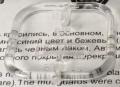 Обзор Zebrano 1/72 ГАЗ-А