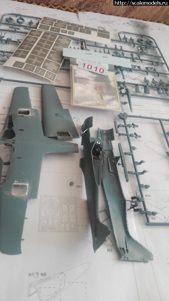 Fw190A-8/R2 1/48 EDUARD Закрыть окно