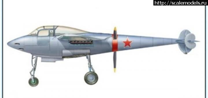 #1641533/ Легкими движениями напильника Су-1 превращается... в ИП-21! Закрыть окно