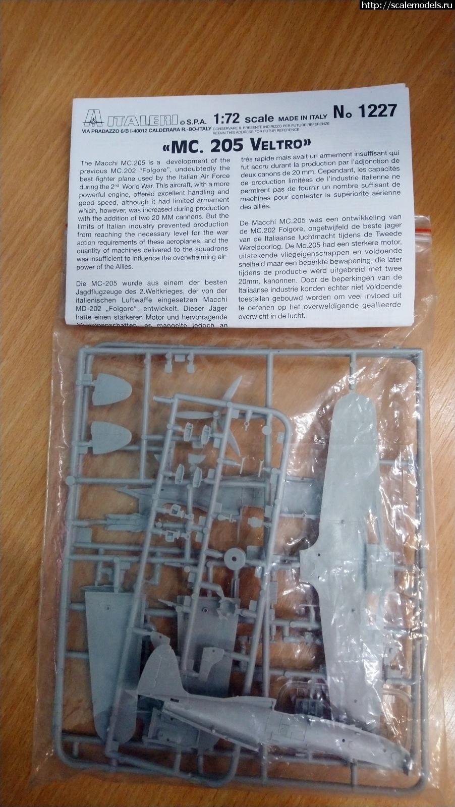 Mc.205 italeri  1/72 Закрыть окно