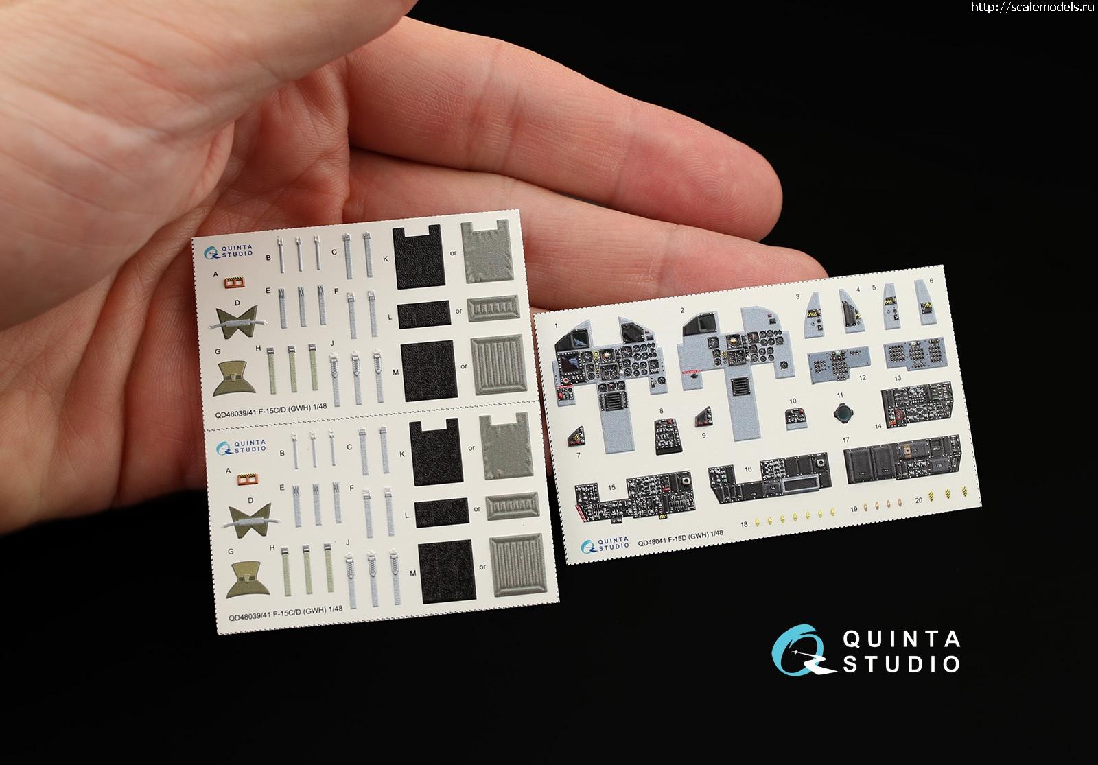 Свежие продукты Квинта Студио, 48-й масштаб, 2-я часть Закрыть окно