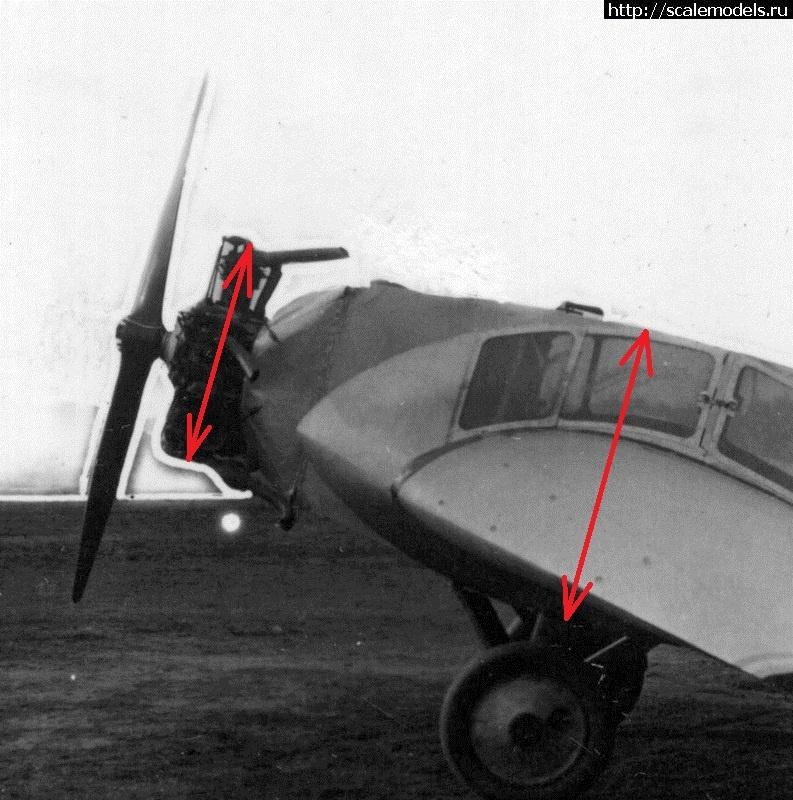 #1641968/ МикроМир 1/72 НИАИ-1 Фанера-2 полете...(#14488) - обсуждение Закрыть окно