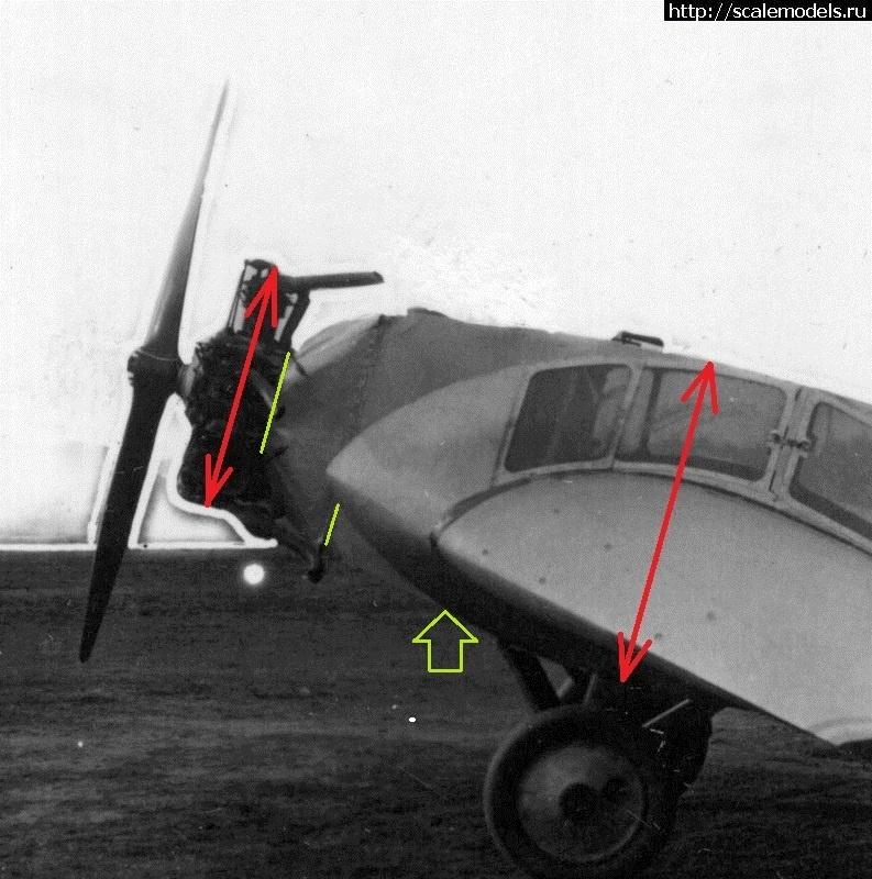 #1641984/ МикроМир 1/72 НИАИ-1 Фанера-2 полете...(#14488) - обсуждение Закрыть окно