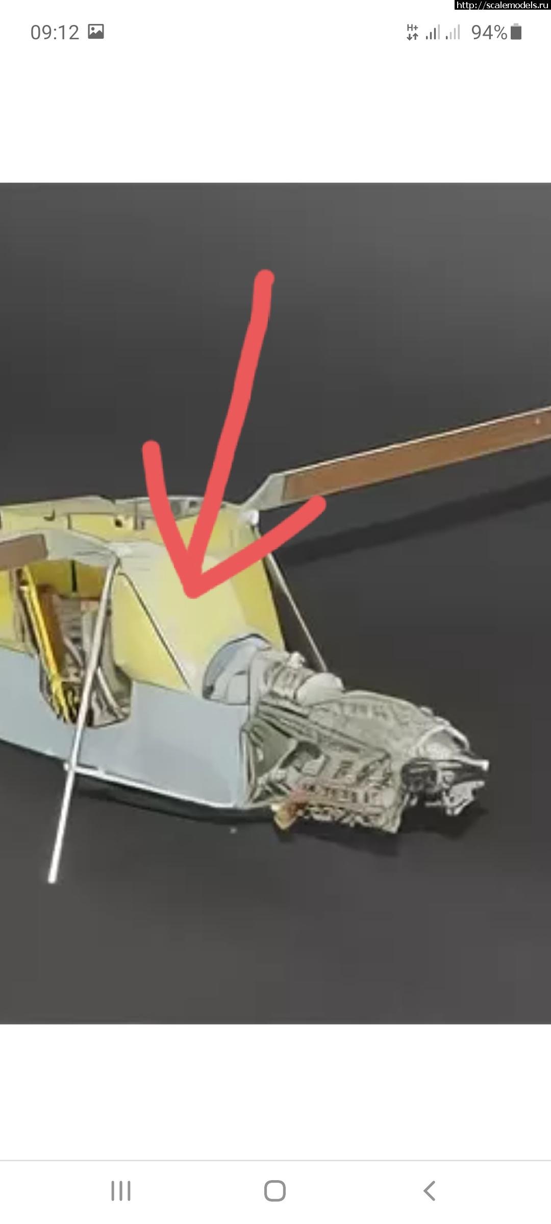 лобовое остекление фонаря Storch FI 156 C-3 Tamiya 1/48 Закрыть окно