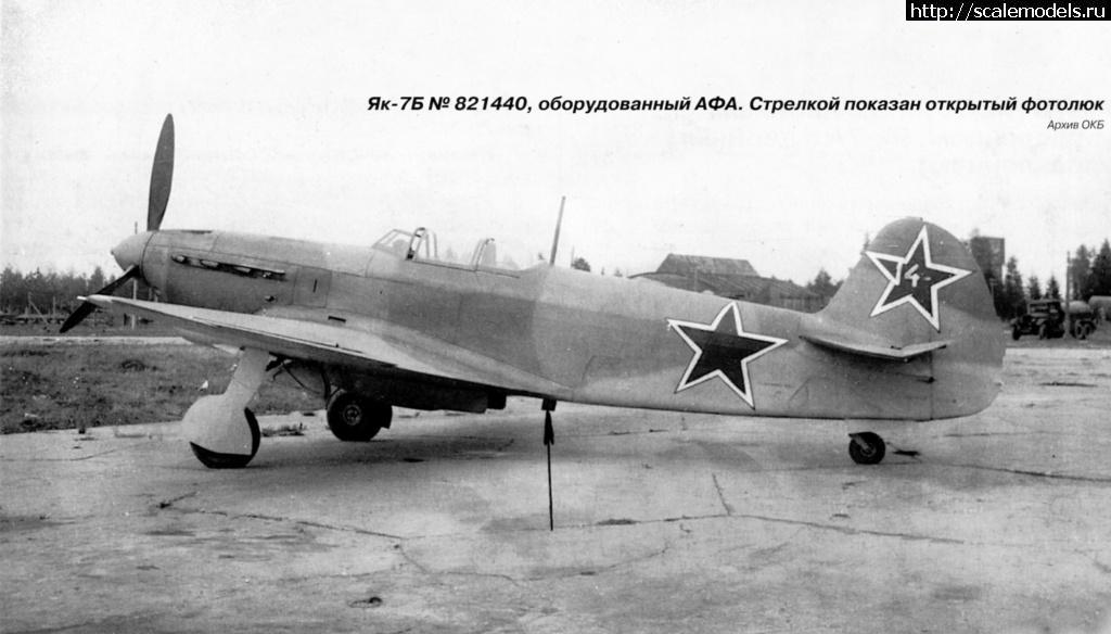 #1642062/ Як-1 Brengun 1/72 лейтенанта Баранова М.Д. Закрыть окно