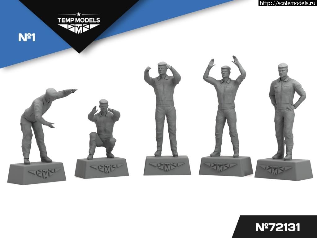 Temp Models 1/72 1/48 фигурки техников ВКС РФ. Набор №1  Закрыть окно