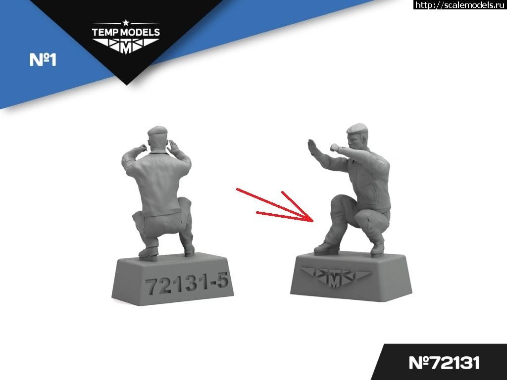 #1642658/ Temp Models 1/72 1/48 фигурки техник...(#14907) - обсуждение Закрыть окно